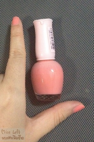 Etude Dear My Deep Color