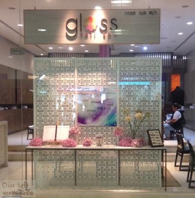 Gloss 01