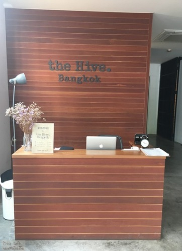 Miss Left @ The Hive Spa
