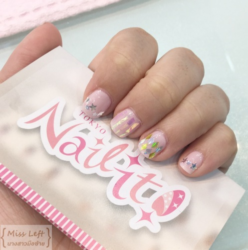 Nail It Miss Left 07