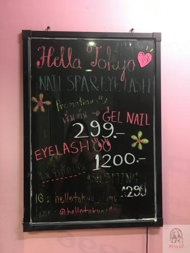 รีวิว ร้านเล็บ Hello Tokyo เล็บเจล